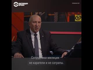 Как лжет и о чем не говорит глава МВД Беларуси на госТВ