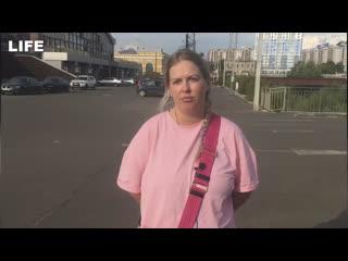 Жена  о погибшем в драке в Барнауле