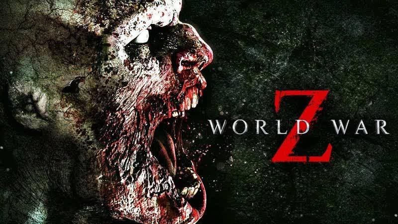 Шел какой то там день изоляции мы выживали как могли World War Z мочим зомби в кооперативе