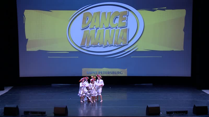 DANCE MANIA | EXPRESSION KIDS