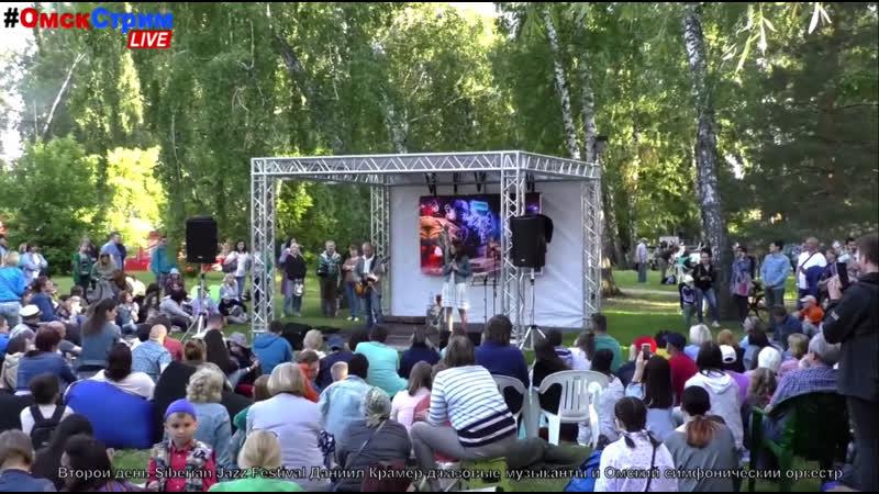 Музыкальная пауза! Billie Jean (Jazz Cover Version) в парке на Королева ;-) уличныемузыканты ОмскСтрим