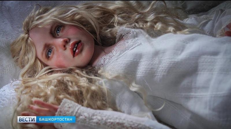 Необыкновенные авторские куклы создает логопед из Стерлитамака