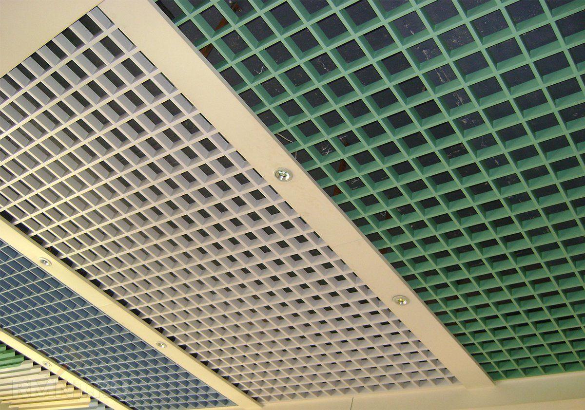 Потолок Грильято: особенности, плюсы иминусы