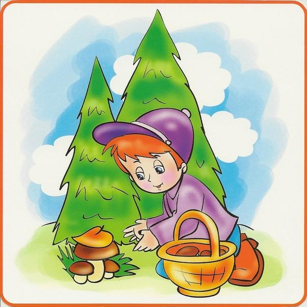 РAЗВИТИЕ РЕЧИ. ТEМА Осeнь Рассказ об Осени: Раннюю осень называют «золотой» золотыми становятся травы, листья на деревьях и кустарниках. Воздух прохладный, прозрачный и в нем летают серебряные