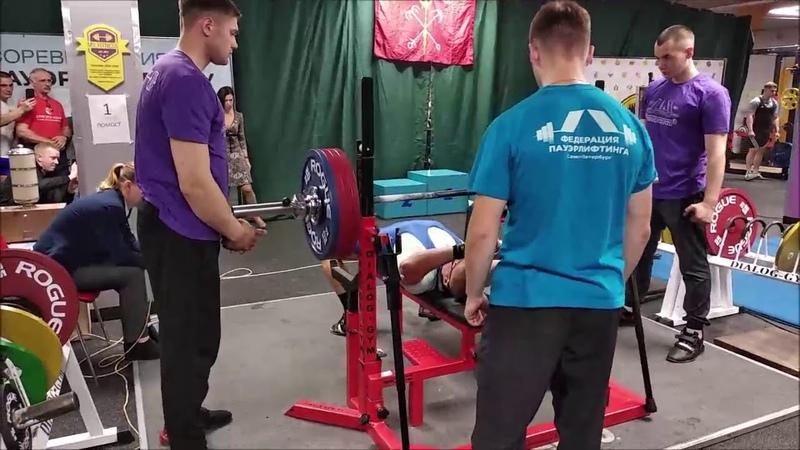 Oryol Dmitriy RAW bench press 217,5kg@93kg. NEW record of Saint-Petersburg!
