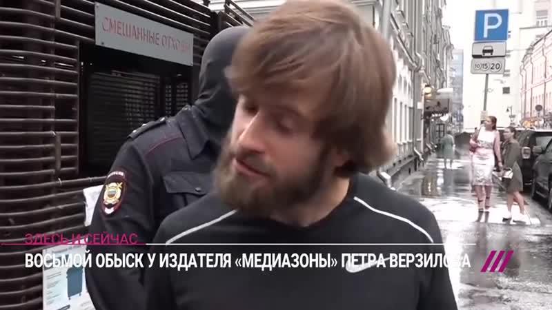 Петр Верзилов о множественных обысках у него дома в квартире его матери и ее подруги