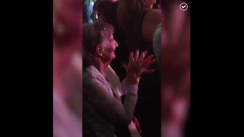 Бабушка-металлистка