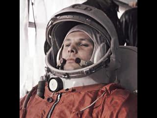 Первый полёт в космос!