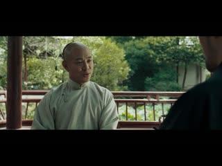 Джет Ли - Очень крутая речь о состязаниях | Фильм: Бесстрашный