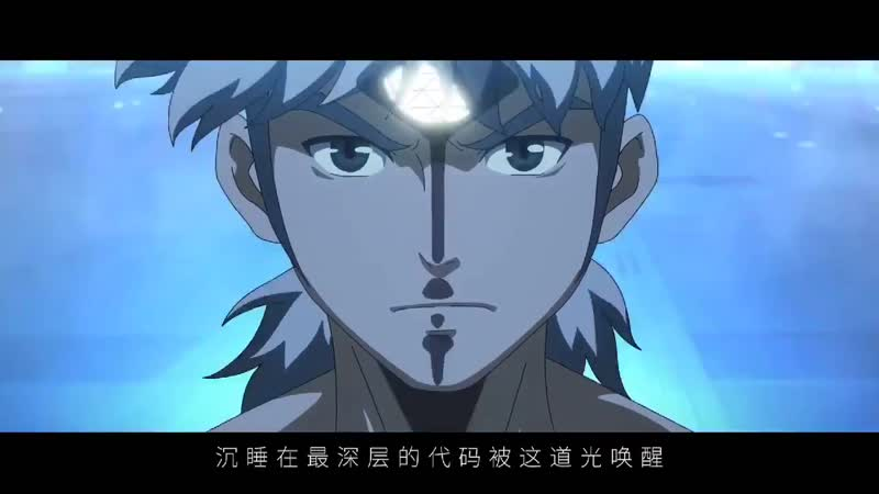 Metaman Избранный одного из древних мифов опенинг