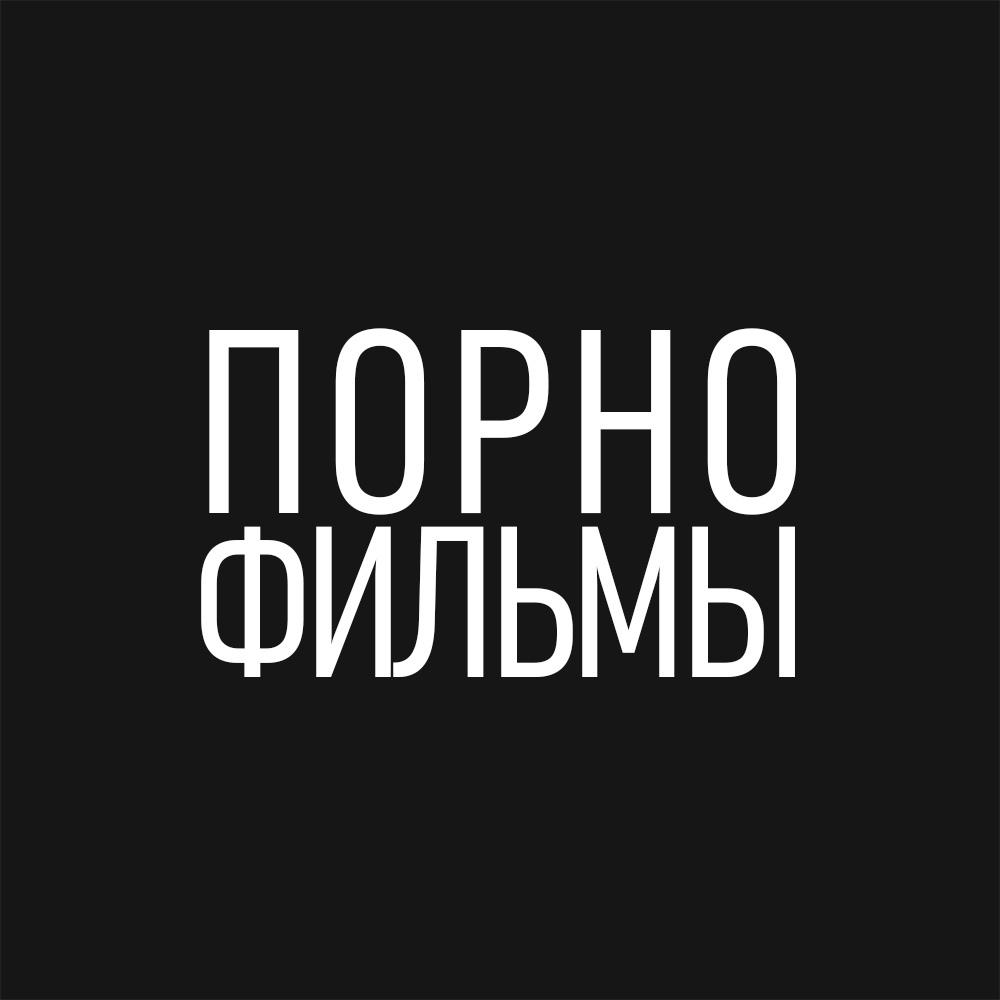 Афиша Самара 23-24 октября 2020 г. Порнофильмы в Самаре!
