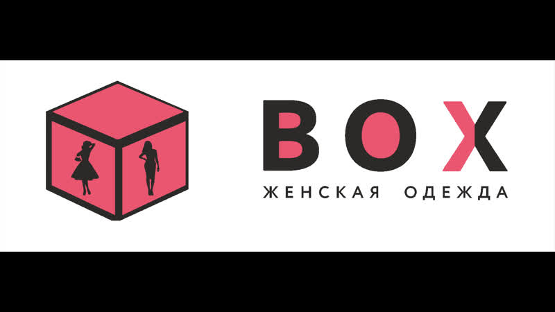 Pink box opening