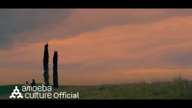 개코(Gaeko) - 바빠서 (Feat. 헤이즈) MV Teaser 1