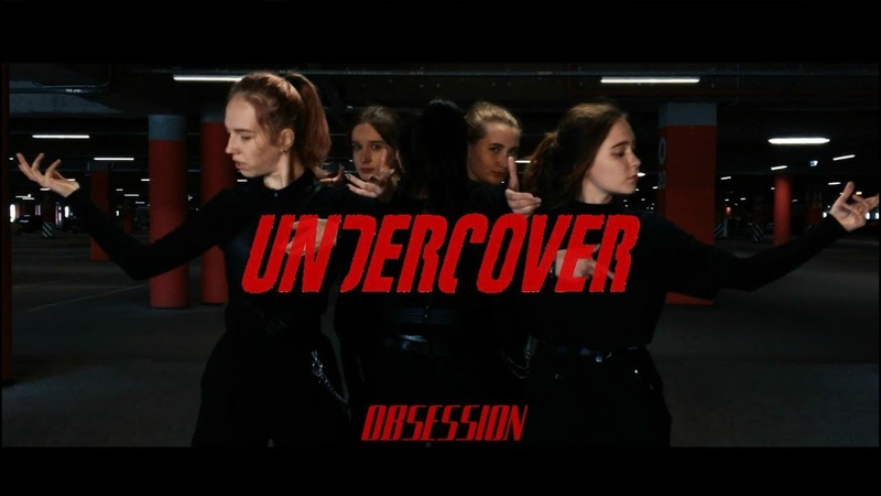 A.C.E (에이스) - UNDER COVER cover by OBSESSION