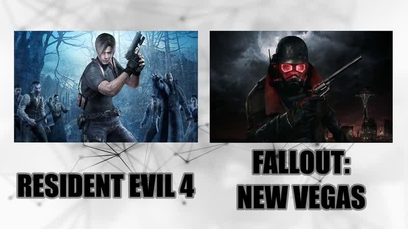 『RESIDENT EVIL 4』x『FALLOUT: NEW VEGAS』[17/02/20]