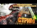 ARK Survival Evolved ARK №32 The Island Krasnoyarsk 1 Водяная пещера №2