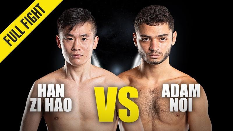 Han Zi Hao vs Adam Noi March 2021