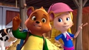 Голди и Мишка Серия 7 Сезон 2 Мультфильм Disney Узнавайка