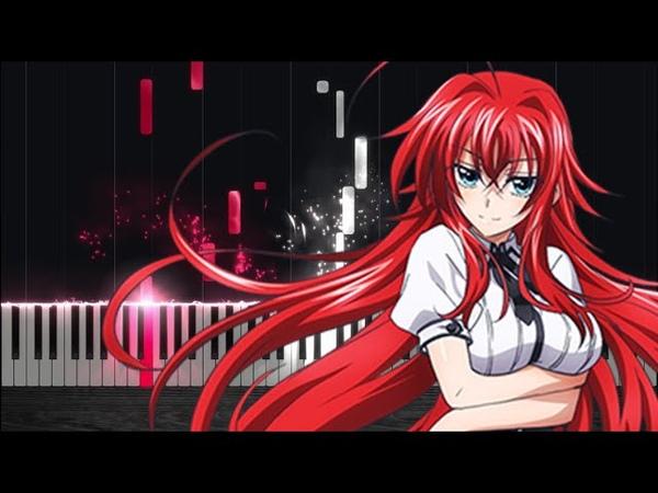 Rias Gremorys Theme - Highschool DxD [Piano Tutorial] Steffan Kaye