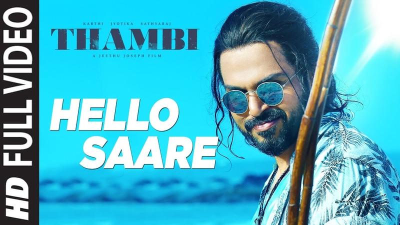 Hello Saare Full Video Song Thambi Tamil Movie Karthi Jyotika Sathyaraj Govind Vasantha