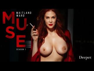 Maitland Ward - Muse Episode 1 - All Sex Milf Big Tits Juicy Ass Redhead Cuckold Hardcore Deepthroat Gagging Rough Facial, Porn
