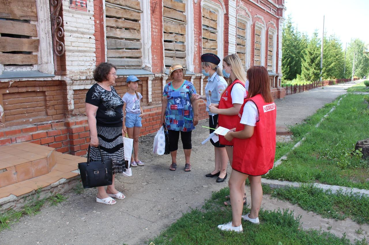 В Петровске прошла профилактическая акция «Засветись! Стань заметнее на дороге»