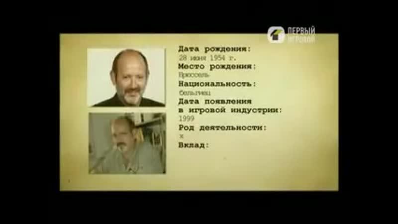Досье Беноит Сокаль