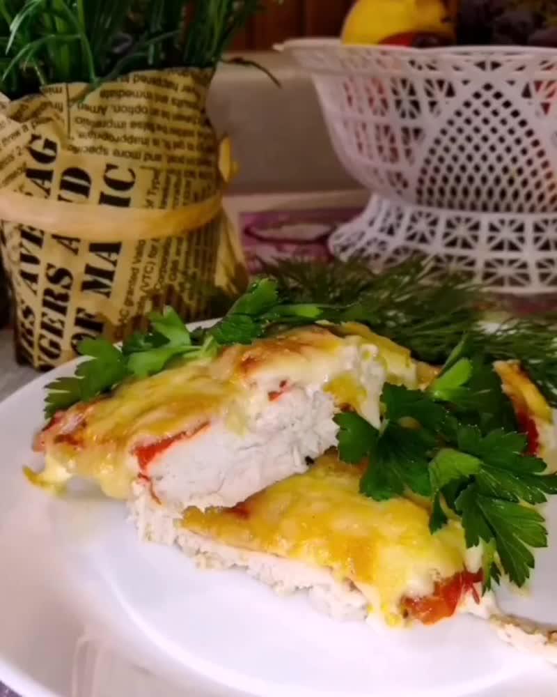 Приготовим куриную грудку с помидорами и сыром в духовке❤️