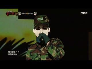 [200628] Stray Kids » Changbin » Tic Tac Toe » King of Mask Singer