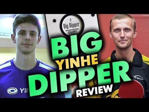 Yinhe Milkyway BIG DIPPER обзор удачной накладки для современного атакующего стиля и не только