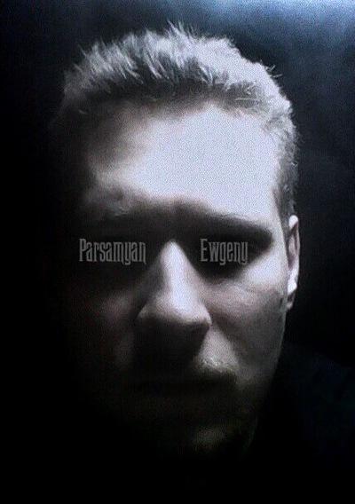 Евгений Парсамян