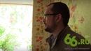 Жители с вилами в руках защищают свой дом от сноса