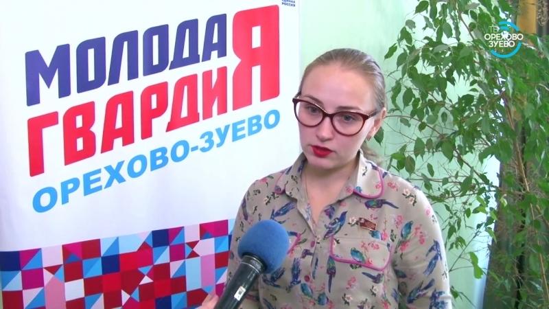 Депутат Мособлдумы, руководитель «Молодой гвардии» МО Л. Самединова встретилась со студентами ГГТУ