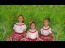 Воронина Ксения, Даниелян Кристина, Семенова Анастасия - Вишенки сережки