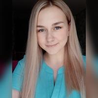 Телегина Ольга