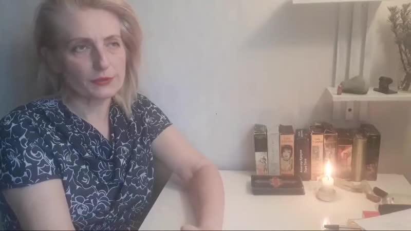Обучение Таро Мечи И Пентакли От Туза До 10