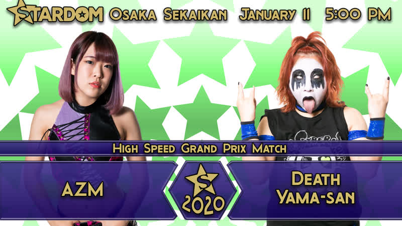 Азуми vs. Дес Яма-сан
