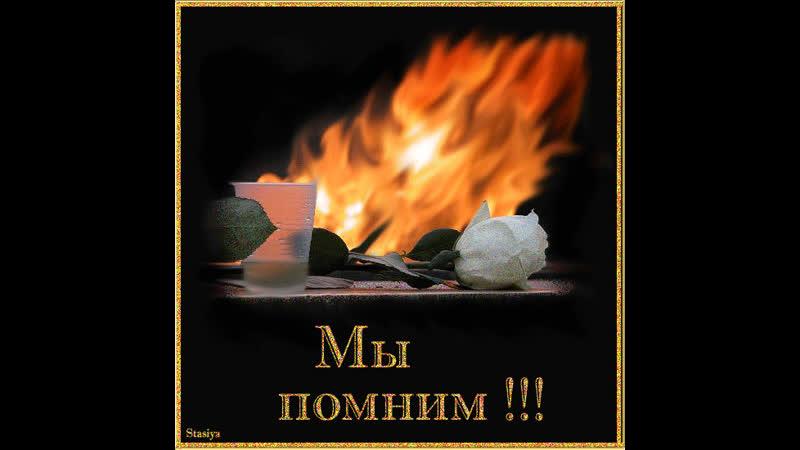 Вахта Памяти Гвардия Заинск