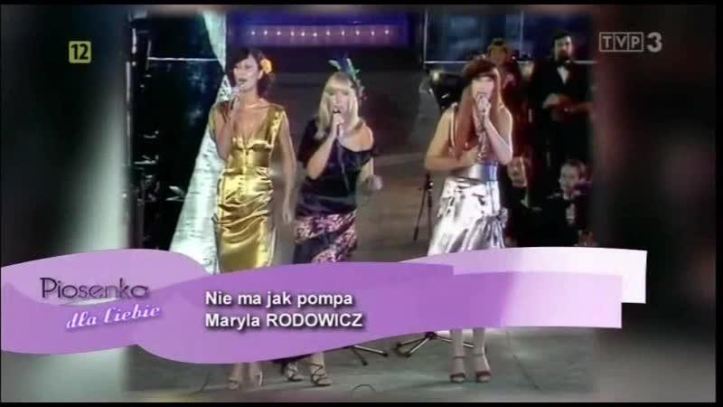 Maryla Rodowicz Nie ma jak pompa Sopot 1978