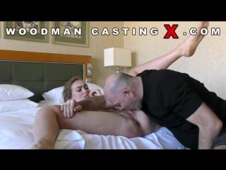 Liza Billberry / Woodman Casting X