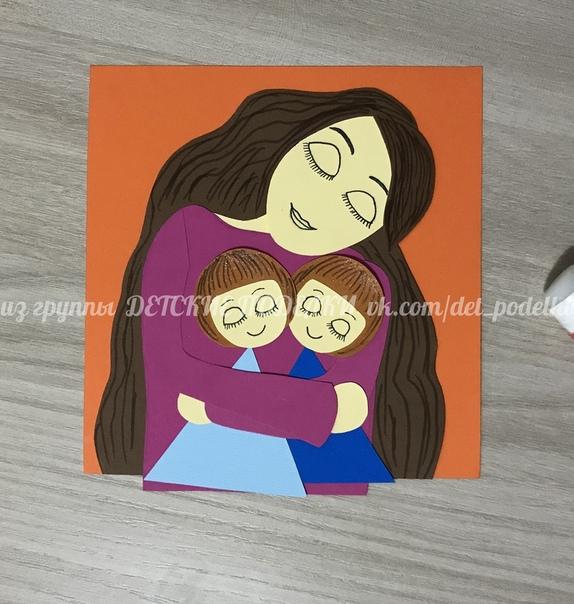 Поделки открытки ко Дню матери - открытка «Мамочка с детками» За шаблоном приходите на мой аккаунт idscraftart в инcтааграм (ссылка есть также в ссылках этой