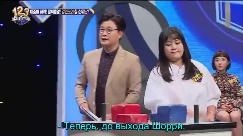 Mystery Rank Show 123 ер 12 рус авто саб