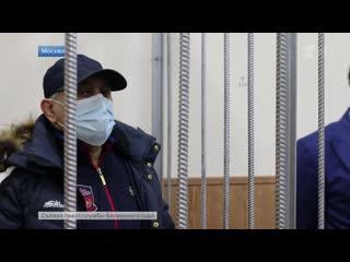 Басманный суд Москвы арестовал до 4 января начальника полиции по Кизлярскому району Дагестана