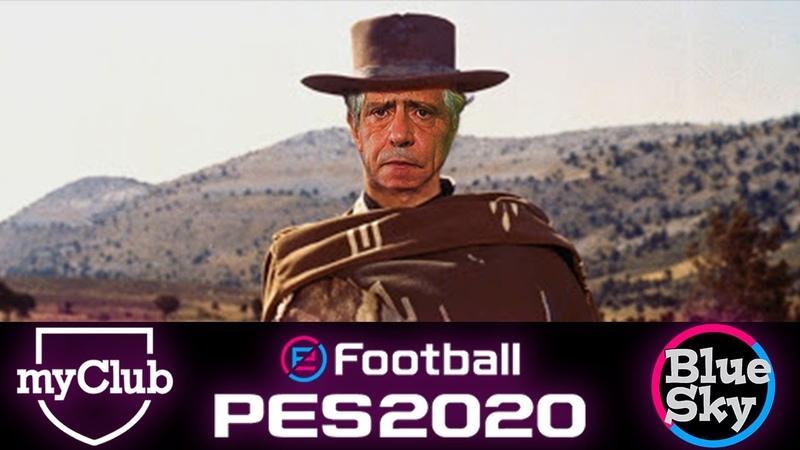 ДЕД Ковбой PES 2020 myClub PS4