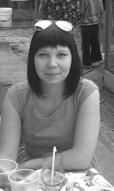 Кристина Ефимова | Курган