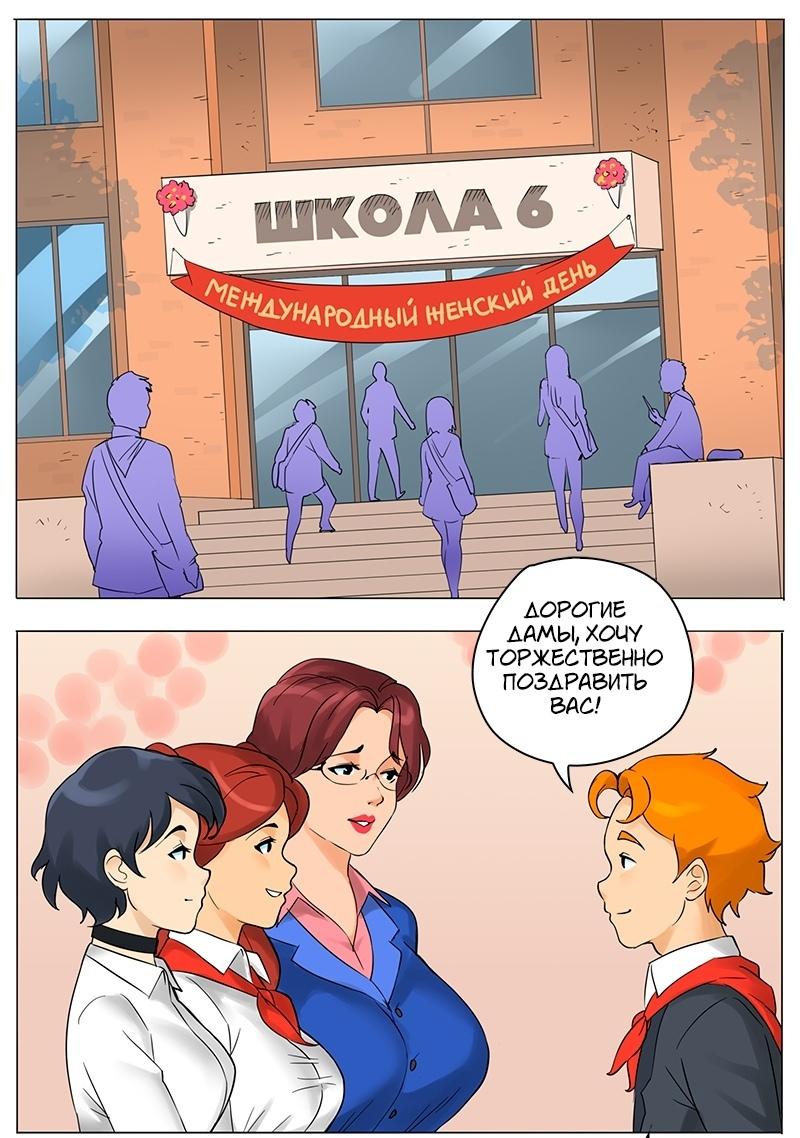 """""""Женская солидарность"""""""