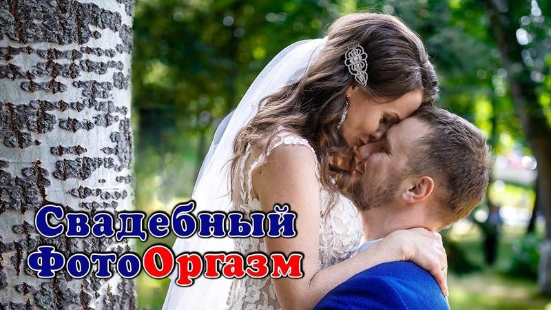 Свадебный Фотограф Виктория Винс