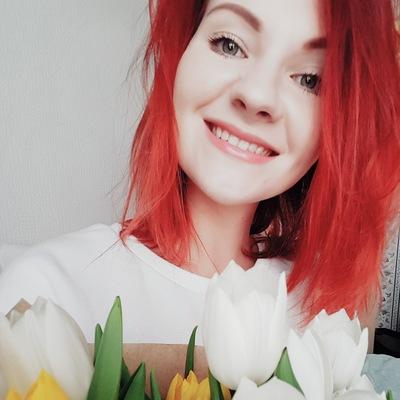 Мария Аксеной