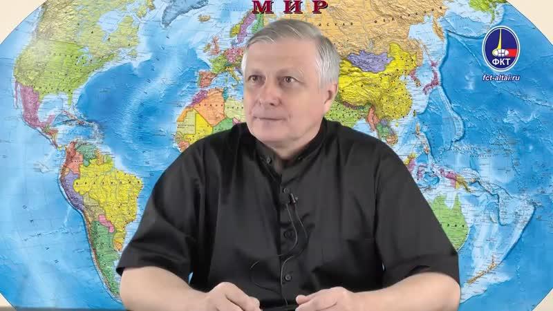 Валерий Пякин Вопрос Ответ от 1 июня 2020 г