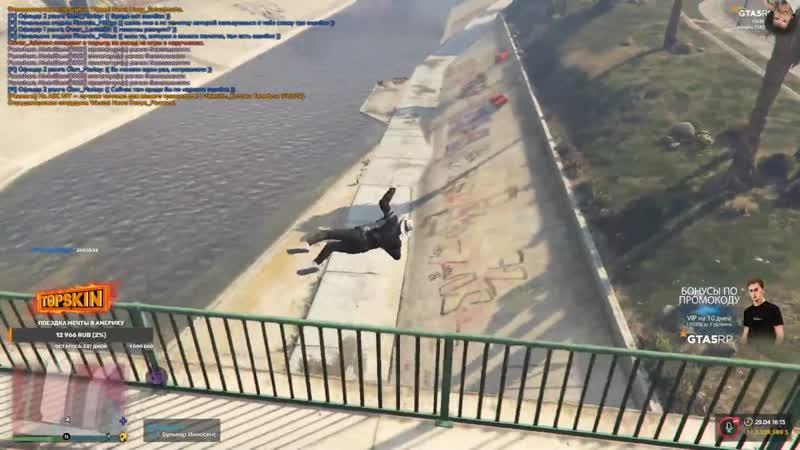 GAGIK в Grand Theft Auto V
